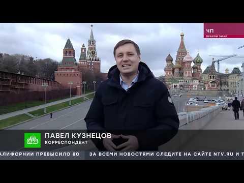 """""""Царский скипетр?"""" Фрагмент телепрограммы ЧП, НТВ от 21 ноября 2018 года"""