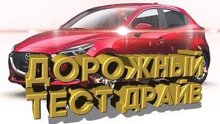 Дорожный тест драйв 2021 Mazda 2 | Test drive 2021 Mazda 2