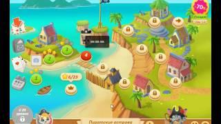 игра Коты Пираты в контакте