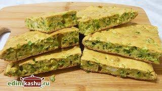 Самый простой рецепт ленивого пирога с Зеленым Луком
