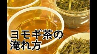 かわしま屋 国産無農薬 乾燥ヨモギ葉はこちら http://kawashima-ya.jp/?...
