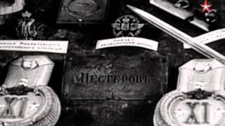 видео Происхождение фамилии Нестеров