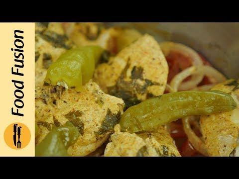 Taash Kabab | Taash Kebab Recipe By Food Fusion