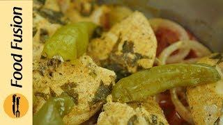Taash Kabab   Taash Kebab Recipe By Food Fusion
