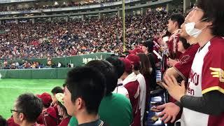 2018.3.24 会場 東京ドーム オープン戦 対読売ジャイアンツ 歌詞 打て! ...
