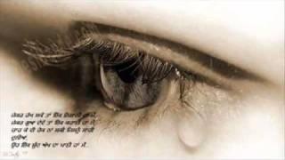 vuclip Punjabi Sad Song - Kade Saade Wangu Kalla Beh K Ro K Ta Vekhi