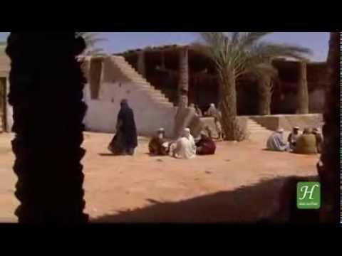 Усули араб васеъшав чул