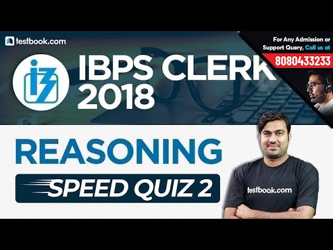 IBPS Clerk 2018 | Alphabetical Test for Clerk Prelims | Reasoning Speed Quiz 2 | Shyam Sir