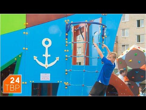 Детская площадка вместо недостроя | Новости | ТВР24 | Хотьково