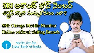 SBI: Change Mobile Number Online without visiting Branch || in Telugu || Tech-Logic