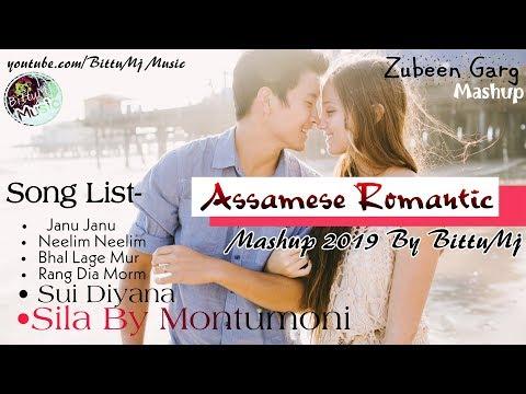 Assamese Mashup 2019 L BittuMj L Sila By Montumoni L Neelim Neelim L Zubeen Garg Remix Song