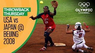 Japan vs. USA -  Full Softball Gold Medal Match - Beijing 2008 | Throwback Thursday