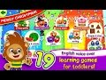 FUNNY FOOD! Learning Games For Toddlers Kids FREE - SHAPES  MATCHING PUZZLES for Kids