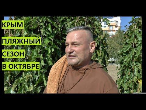Крым. Опять апгрейдят