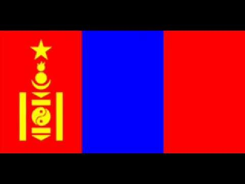 Mongolia People's Republic Anthem