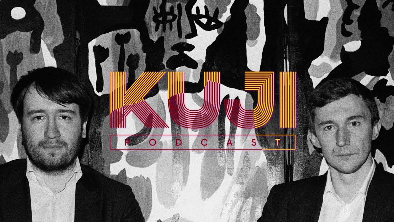 Сергей Карякин и Теймур Раджабов: сахар для ума (Kuji Podcast 94)