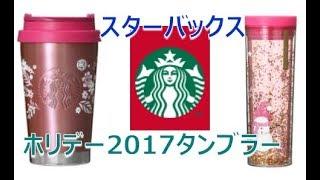 赤羽としゆき ☆YouTube:http://www.youtube.com/c/赤羽としゆき ☆twitt...
