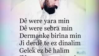 اغنية كردية حزينة وجميلة روعة 2018/2019(❤️De were yara min)Kurdische Musik