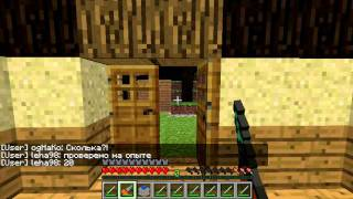 Дюп вещей в MineCraft Industrial(, 2012-01-11T08:55:26.000Z)