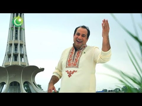 New Latest Song 2017 Special 14 August 1947 Shukria Pakistan 2017  Rahat Fateh Ali Khan 2017