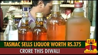 TASMAC Sells Liquor Worth Rs 375 Crore This Diwali - Thanthi TV