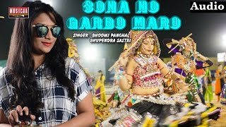 Download Hindi Video Songs - Urban DJ Rock Dandiya | Sona No garbo maro | Bhoomi Panchal | Navratri Specail