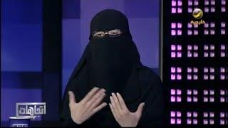 مدربة الفنون القتالية عفاف حكمي: المدربات السعوديات موجودات، لكنهن لازلن ندرة..