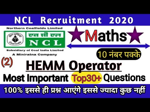 Maths Top30 in Hemm Operator Questions 2020