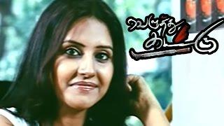 Veluthu Kattu Tamil Full Movie scenes   Archana Sharma Intro   Kathir starts his career as cleaner