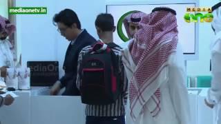Saudi final exit
