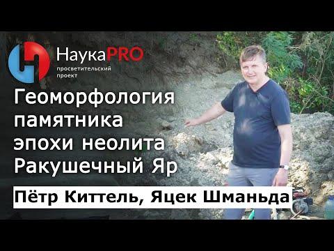 История Сибири — Википедия