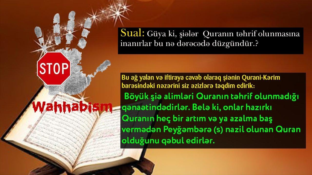 Şiə alimləri: Quran təhrif olunmayıb!