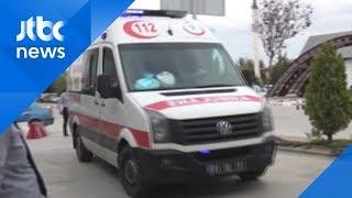 터키서 관광버스 넘어져…1명 사망·30명 부상