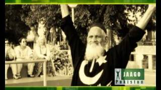 Pakistan Zindabad A song by Pakos & Jaago Pakistan [HQ].mp4