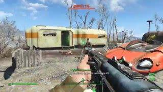Fallout 4 087 - Трейлерный парк Фидлерс Грин