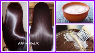 GET SHINY HAIR,SILKY HAIR, SOFT HAIR ,SMOOTH HAIR NATURALLY~ HOMEMADE HAIR MASK FOR DRY DAMAGED HAIR thumbnail