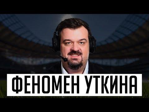 ВАСИЛИЙ УТКИН: величие в девяностых, уход со Спортс.ру и главные грехи