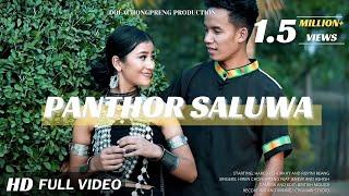 Panthor Saluwa ll Official Kaubru Music Video Song 2021.ll Hiresh & Rupini.
