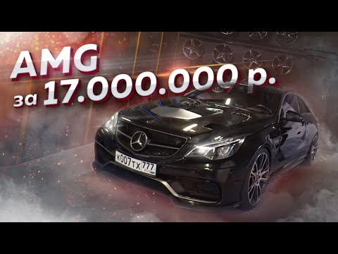 950+ Л.С. Mercedes-AMG E63. МотоЗима '18