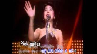 Jambalaya - Teresa Teng 邓丽君 テレサ・テン