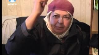 В Челнах работник газовой службы и цыганка обманули пенсионерку на 26 тысяч рублей