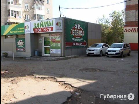Налетчики на офис быстрых займов задержаны  в Хабаровске.MestoproTV