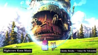 {Nightcore} Chieko Baisho ~ Sekai No Yakusoku (Howl