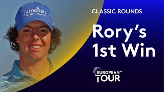 Rory McIlroy's 1st Professional Win | Classic Round Highlights