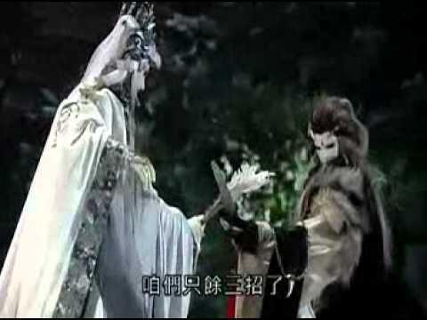 應[步香塵]之請~[三餘無夢生]領教[葬雲霄]新劍法[10] - YouTube