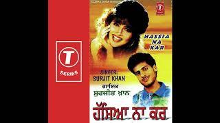 Hassia Na Kar | Surjit Khan | Full Album | JukeBox