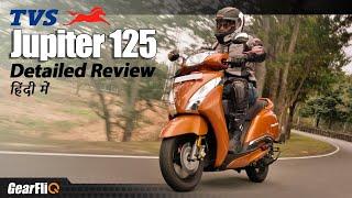 Download TVS Jupiter 125 - Rs.73,400 |  Detailed Review | Hindi | GearFliQ