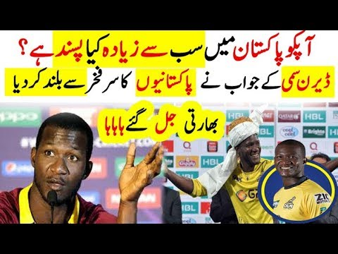 Darren Sammy In The World Xi Cricket Team Showed His Love For International Cricket In Pakistan
