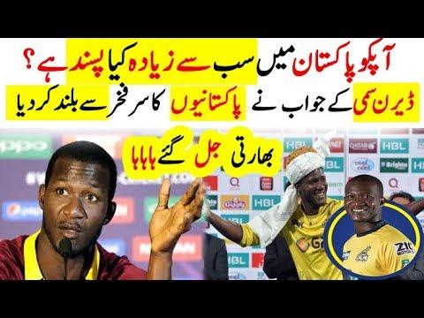 Darren Sammy In The World Xi Cricket Team Showed His Love For International Cricket In Pakistan