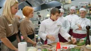 Кухня | Рецепт от нового Шефа